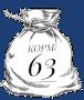 Корм 63